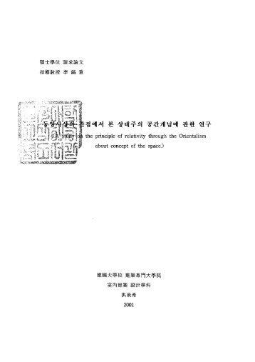 Page 1 Page 2 ¿ÈQFÀVÈQ Tàjëòïlßí ë 'àmëŕ-Ql :äZìÄl'âOìl 53139 ...