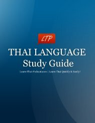 LTP Study Guide - Learn Thai Podcast