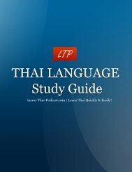 curriculum - Learn Thai Podcast
