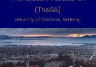 University of California, Berkeley - US Watch