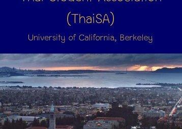 University of California, Berkeley - US Watch