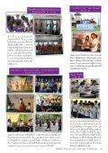 ทอสีสัมพันธ์ - โรงเรียนทอสี - Page 5