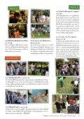 ทอสีสัมพันธ์ - โรงเรียนทอสี - Page 7
