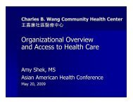 Organizational Overview and Access to Health Care