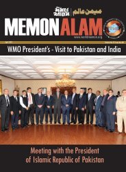 WMO President's - Visit to Pakistan and India - World Memon ...