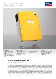 sma sunny island 6h_8h - SynPower