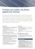 SOLON-03-Black-Blue-230-07-Datasheet_el - SynPower - Page 2