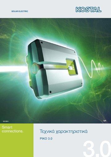 kostal piko_3.0_gr - SynPower