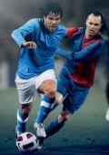 FOOTBALL TEAMSPORT 2010-2011 - Produkte24.com - Page 2