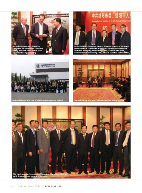 Trade Mission to Sichuan - AmCham China