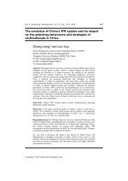 The evolution of China's IPR system and its impact ... - AmCham China