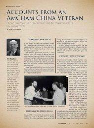 Accounts from an AmCham China Veteran