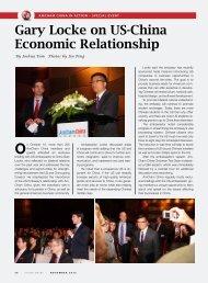 Gary Locke on US-China Economic Relationship - AmCham China
