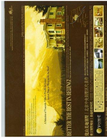 March 2004 - AmCham China