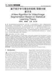 6.A New Algorithm for Video/Image Segmentation Based on ...
