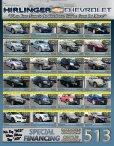 Wheeler Dealer 24-2015 - Page 2
