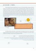 IV Chronicle 2010 (1) - Isha Vidhya - Page 4