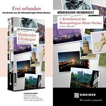 Frei erfunden - Stadt Mannheim