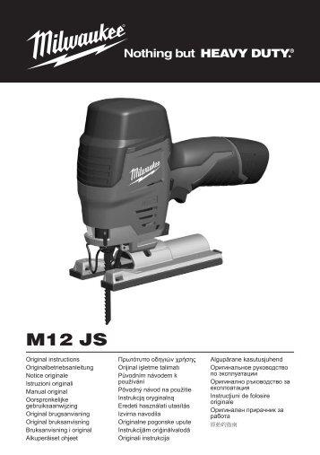 1 - Milwaukee Electric Tool