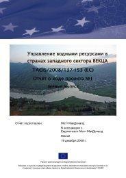 Скачать - Wgw.org.ua