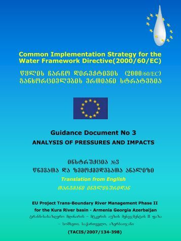 Amendment of the COM Proposal on the list of ... - Kura River Basin