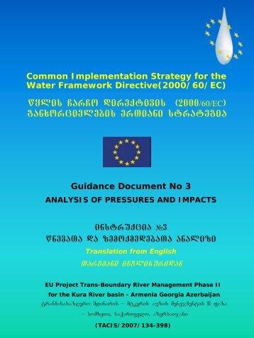 Amendment of the COM Proposal on the list of ... - Kura River Basin