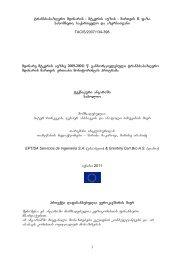 Joint Transboundary Monitoring Program_final ... - Kura River Basin