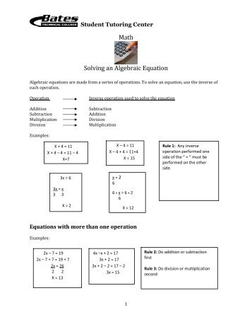 Solving Basic Trig Equations 1 Use algebra and/or