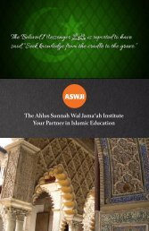 The Ahlus Sunnah Wal Jama'ah Institute Your Partner in Islamic Education