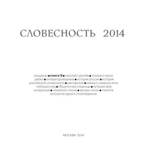 настенная печать No.140 словарь отпечатки смешной Кот плакаты Черная кошка синего
