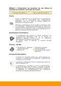 ΤΟΜΕΑΣ HΛΕΚΤΡΟΛΟΓΙΑΣ Επαγγελματικό λογισμικό στην ΤΕΕ ... - Page 7