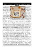 78Samhati Sambad_June_ 2015 - Page 3