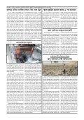 78Samhati Sambad_June_ 2015 - Page 4
