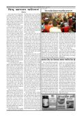 78Samhati Sambad_June_ 2015 - Page 6
