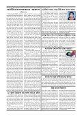 78Samhati Sambad_June_ 2015 - Page 7