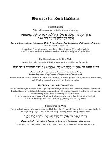 Blessings _2_ for Rosh HaShana - BethMeyerSchool