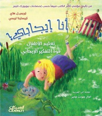 1 - العربية