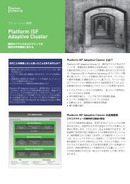 Platform ISF Adaptive Cluster - Platform Computing