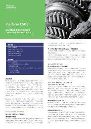 Platform LSF 8 - Platform Computing