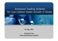 Emissions Trading Scheme for Low-Carbon Green Growth in Korea