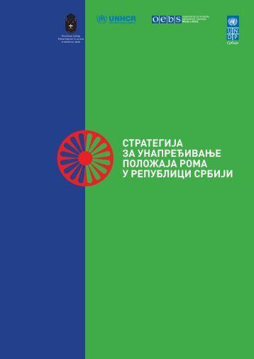 Strategija za unapređenje položaja Roma u Republici Srbiji