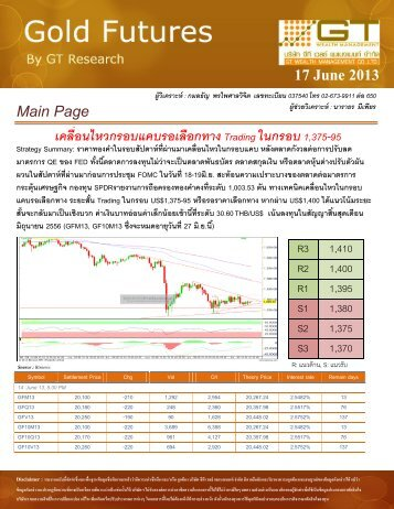 17 June 2013 Main Page - Gold.in.th