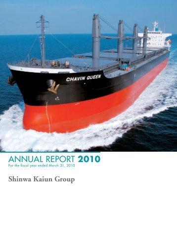 Annual Report 2010(PDF/2905)