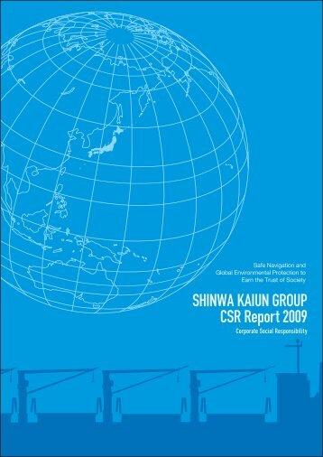 SHINWA KAIUN GROUP CSR Report 2009