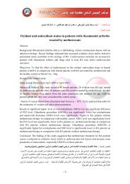 Oxidant and antioxidant status in patients with rheumatoid arthritis ...