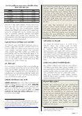 ACDN Briefing Paper No. 2 - Law & Society Trust - Page 7