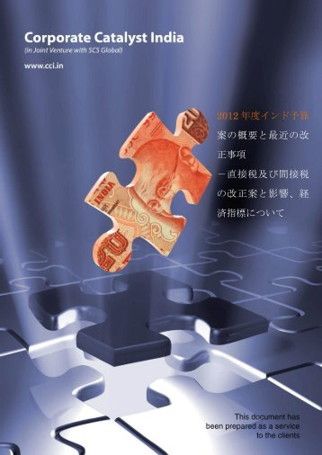 sports shoes eabdc 0cb54 ロレックス 亀吉 、 芸能人 ロレックス