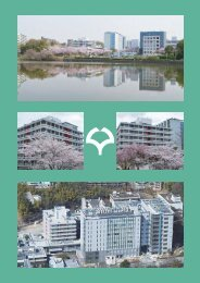 Research Institute for Microbial Diseases in Japanese(Apr. 2012)