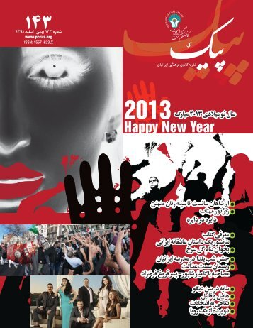 Happy New Year - Persian Cultural Center