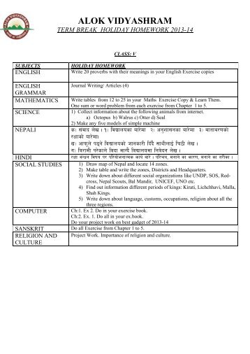 ryan international school ludhiana holiday homework 2013-14